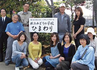 タウンニュースの記事の写真20110526.jpg